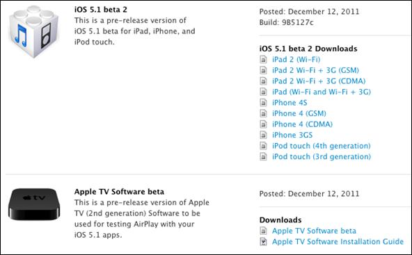 iOS5.1Beta2