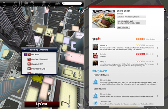 UpNext HD Maps screen 2