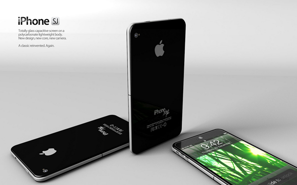 iPhone 5 Concept 3