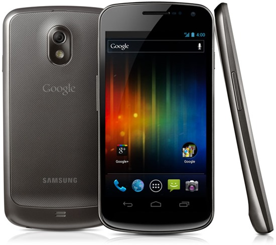 Galaxy Nexus Android 404