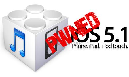 iOS 5 Pwned (2)