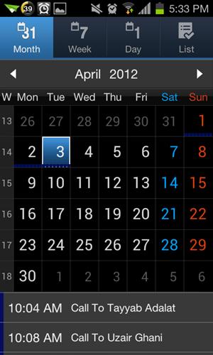 2012-04-03 17.33.28