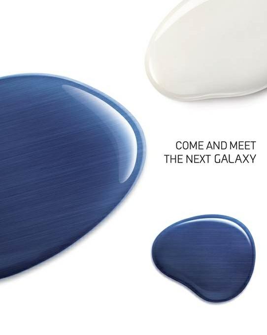 Galaxy S III invite