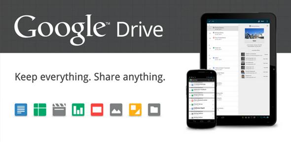 Google Drive Splash