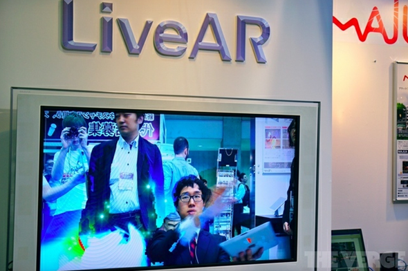 Kinect LiveAR iPad