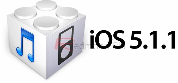 iOS511h