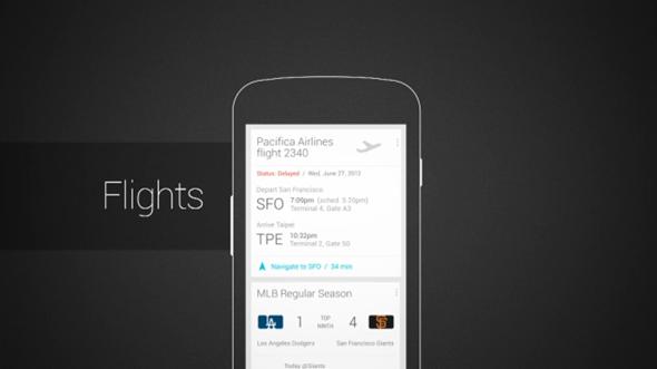 Google Now flights