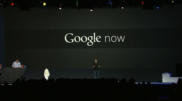 Google now JB