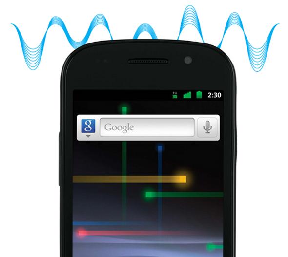 Nexus S Audio