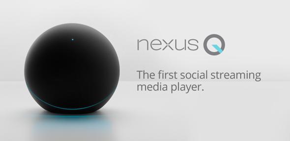nexus_q_banner_003