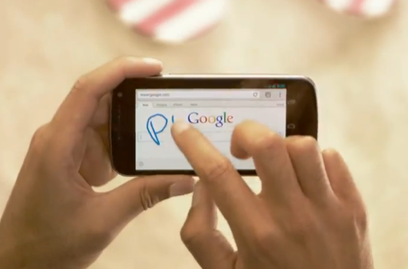 Google Handwriting 2