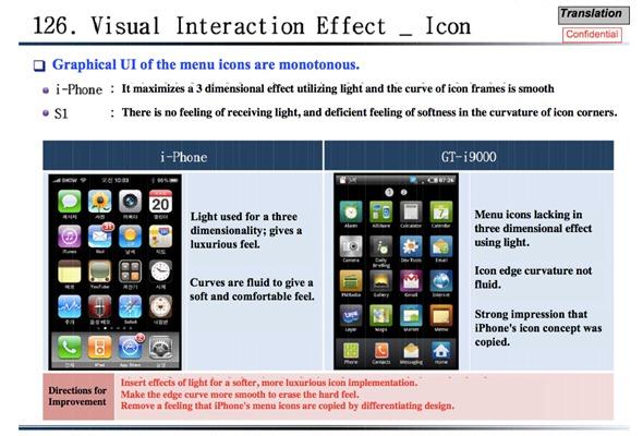 44_126_icons