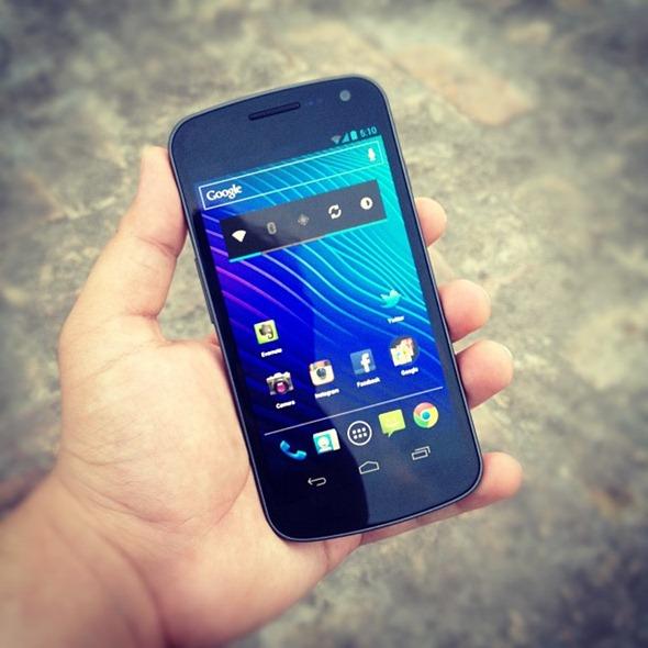 Galaxy Nexus Samsung