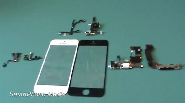 smartphone_medic_iphone_2012_front_panel_flex