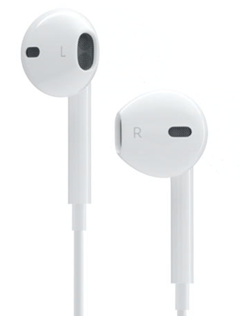 iphone 5 earbuds apple earpods earphones will ship with iphone 5 new ipod 10983