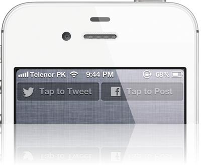 iOS 6 Share Widget