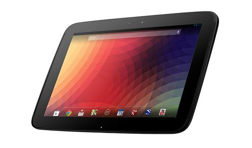 Nexus 10 (2)