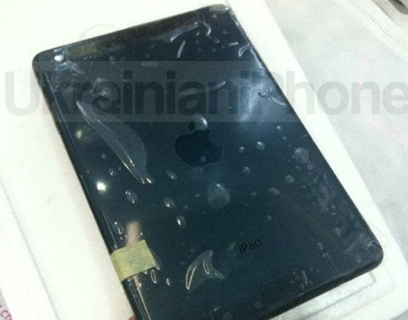 iPad-mini-housing-outer