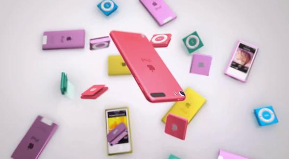 iPod ad bounce