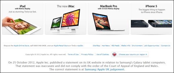 Apple Samsung statement