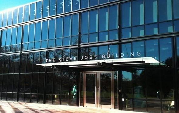 The-Steve-Jobs-Building