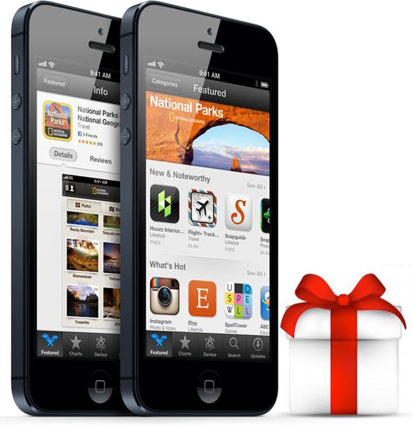 Gift Apps iOS header