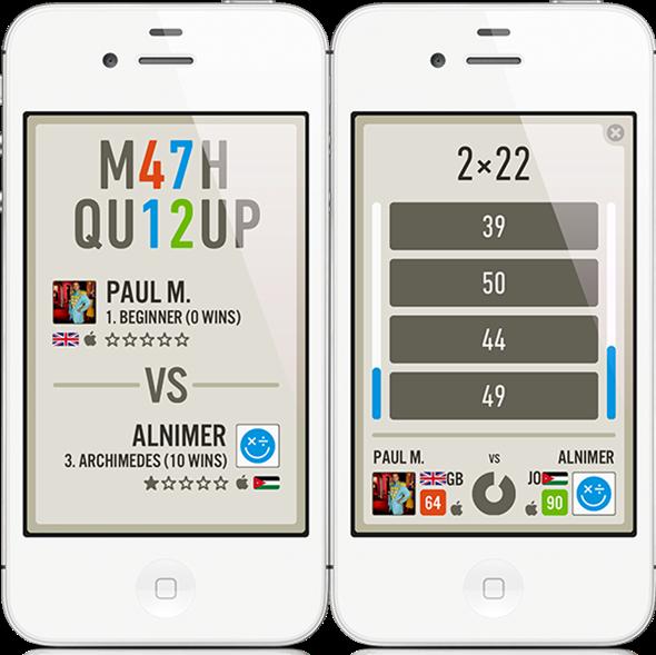 MathQuiz2