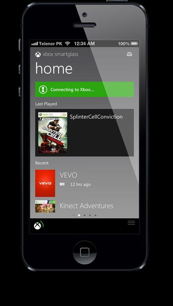 Xbox SG 1