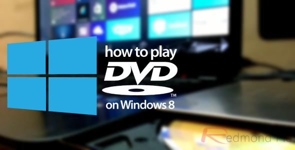 play dvd windows 8