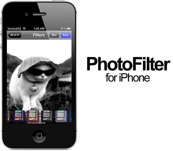 PhotoFilter header