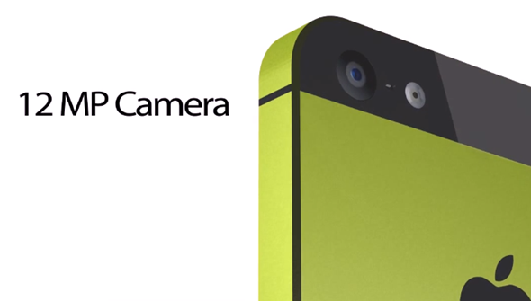 iPhone Math Camera