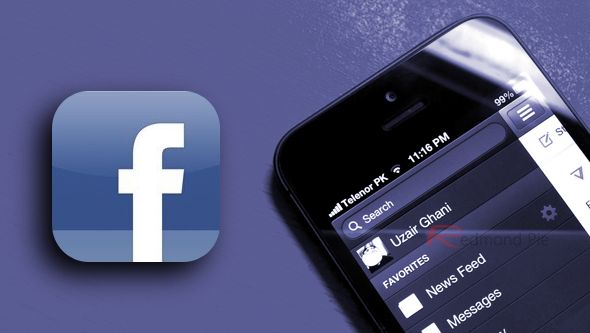 Facebook for iPhone splash