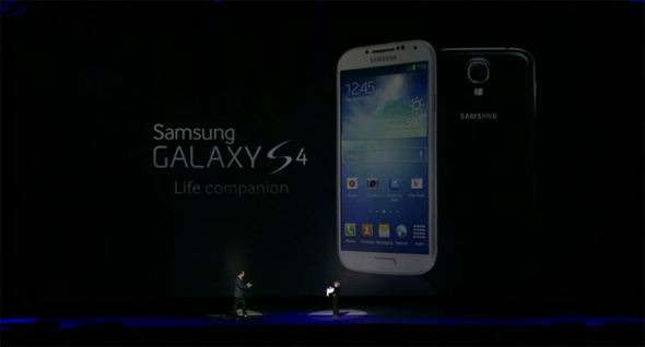 GS4 splash