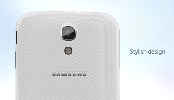 Samsung GS4 intro