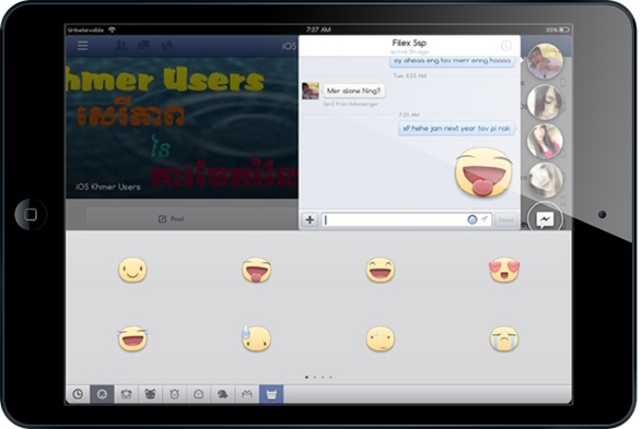 Facebook Stickers iPad
