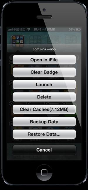 Icon Tool 1