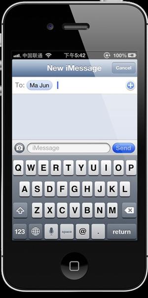 Messages 1 tweak