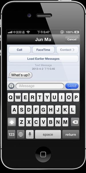 Messages 3 tweak