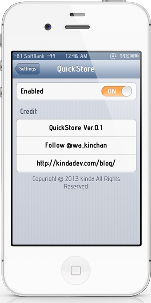 QuickStore iPhone
