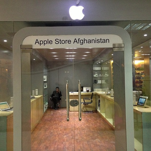 Shop Stores: Afghanistan Gets Its First Apple Store… Well, Almost