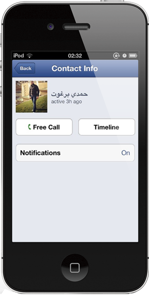 enable voip facebook iphone 2