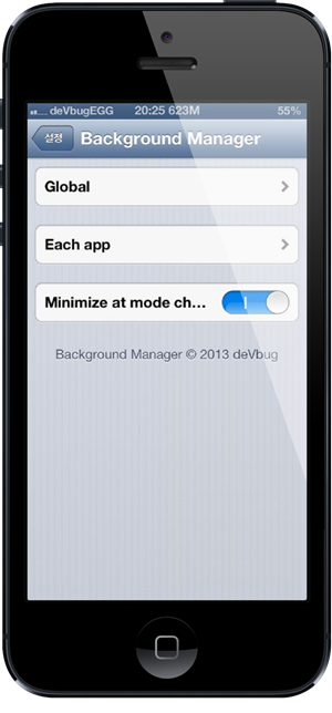 Background Manager 1