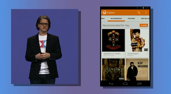 Google Play Music All Access 2