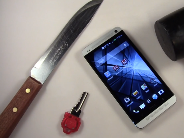 HTC One: the Test Is in Progress-See the First Impression