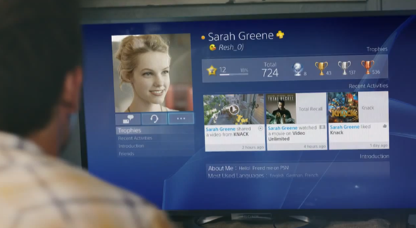 PS4 UI video