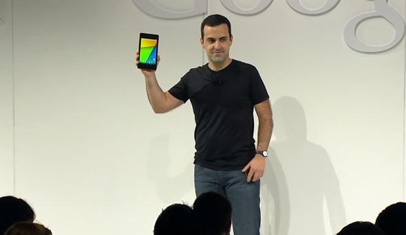 Nexus 7 event