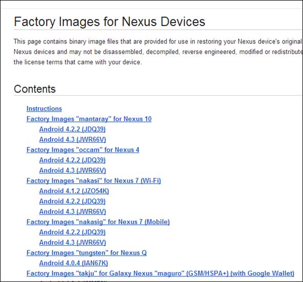 Nexus Images