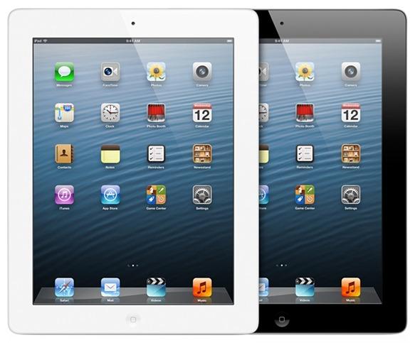 iPad 2 front