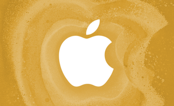 Apple-logo-copy
