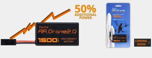 hd-battery_02